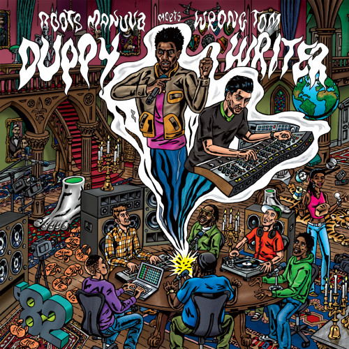 Duppy Writer -